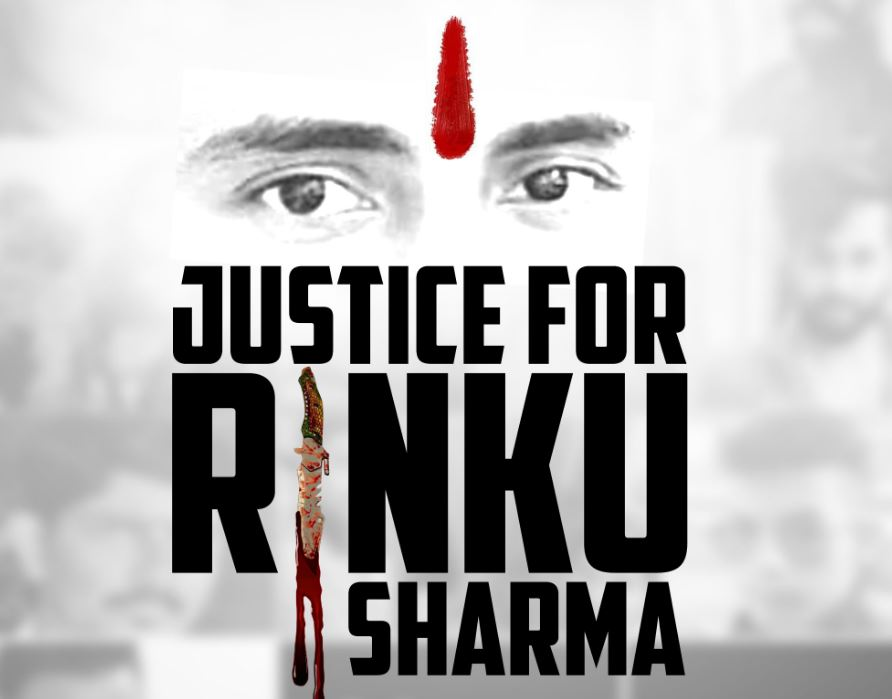 Rinku Sharma death sparks reactions on Twitter, Mother speaks (Video)