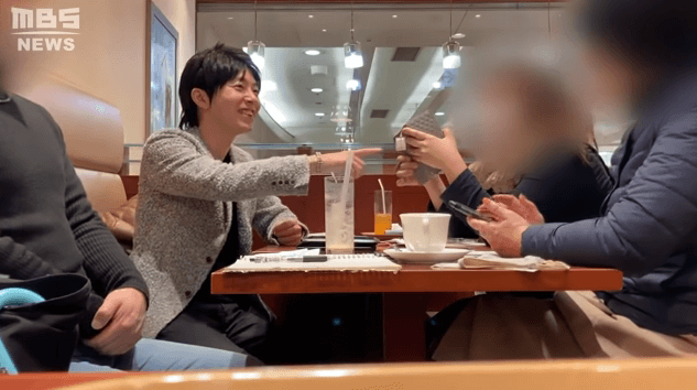 Who is Takashi Miyagawa? Japanese man with 35  girlfriends arrested for fraud